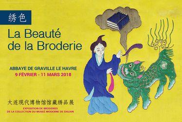 绣色 La Beauté de la Broderie